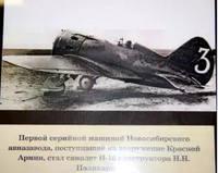 http://images.vfl.ru/ii/1595092364/3cdd22ac/31108385_s.jpg