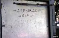 http://images.vfl.ru/ii/1595093784/33f830d8/31108591_s.jpg