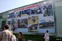 http://images.vfl.ru/ii/1595094222/98472ee3/31108656_s.jpg