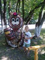 http://images.vfl.ru/ii/1595095699/5e6a90b0/31108887_s.jpg