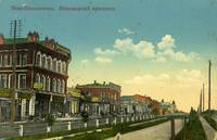 http://images.vfl.ru/ii/1595100704/02a6cde6/31109229_s.jpg