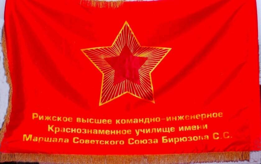 Znamya-RVKIKU1