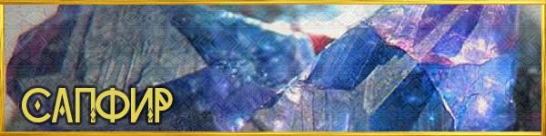 https://images.vfl.ru/ii/1595159654/52048543/31112703.png