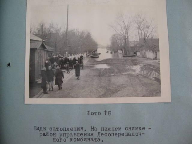 http://images.vfl.ru/ii/1595181858/abeb0dd7/31115458_m.jpg