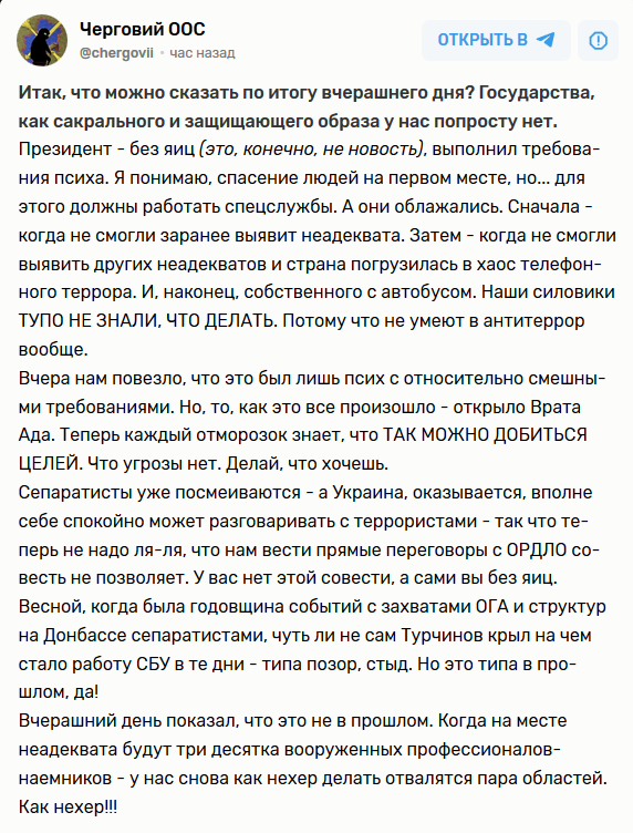 http://images.vfl.ru/ii/1595410713/d3be9ebe/31136430.png