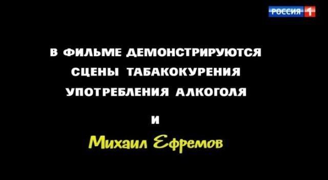 Сериал Березка