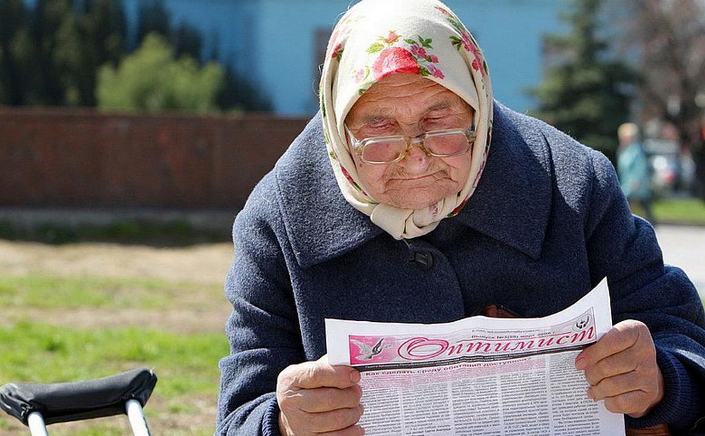 Путин заморозил повышение пенсий на ближайшие десять лет