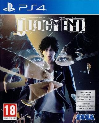 Judgment PS4 PKG