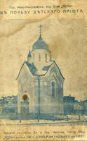 http://images.vfl.ru/ii/1595868788/424ce1a2/31182905_s.jpg