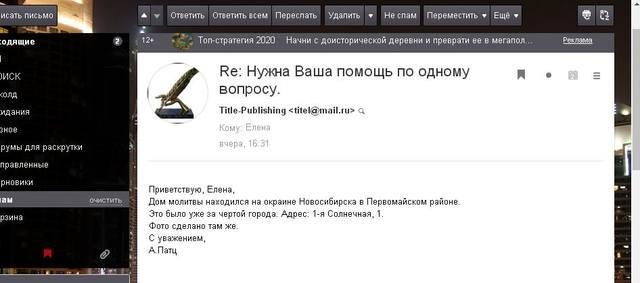 http://images.vfl.ru/ii/1596273078/fbfb764f/31224585_m.jpg