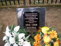 http://images.vfl.ru/ii/1596300647/5c8c6dd2/31228514_s.jpg