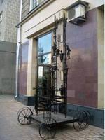 http://images.vfl.ru/ii/1596303557/2cb0b0b5/31228874_s.jpg