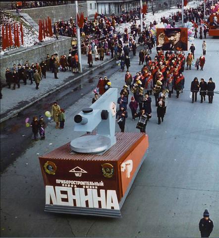 http://images.vfl.ru/ii/1596400178/1b8f1712/31237647_m.jpg