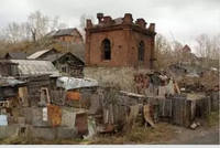 http://images.vfl.ru/ii/1596477171/a793fc9c/31246040_s.jpg