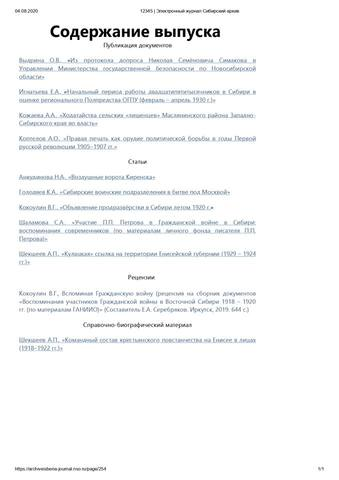 http://images.vfl.ru/ii/1596551331/f0144f56/31252830_m.jpg