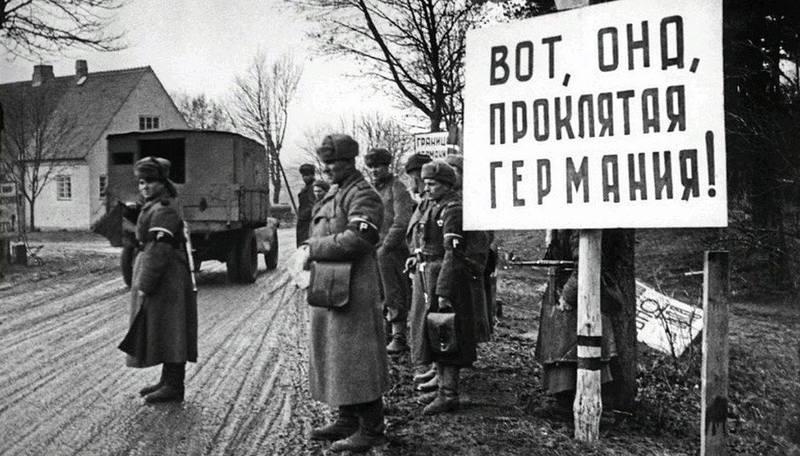 2 мировая война