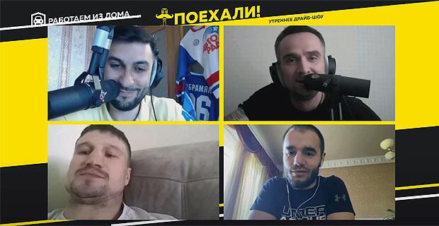 Байсангуров и Журавский провели «битву взглядов» на «Авторадио» - Новости радио OnAir.ru