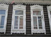 http://images.vfl.ru/ii/1596650750/8a6dc2b3/31264030_s.jpg