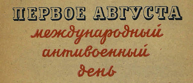 http://images.vfl.ru/ii/1596677019/fa50883b/31265562_m.jpg