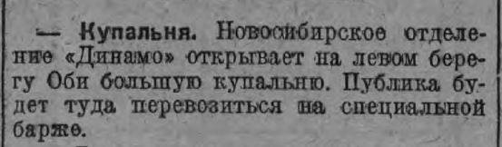 http://images.vfl.ru/ii/1596677990/c67ffd54/31265569_m.jpg