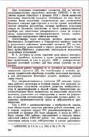 http://images.vfl.ru/ii/1596690259/428ea105/31266115_s.jpg
