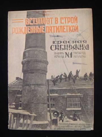 http://images.vfl.ru/ii/1596717507/8ccb2f04/31269943_m.jpg