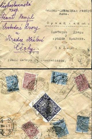 http://images.vfl.ru/ii/1596718833/8cc82ad1/31270138_m.jpg