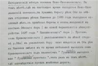 http://images.vfl.ru/ii/1597078027/f5677c9d/31307073_s.jpg