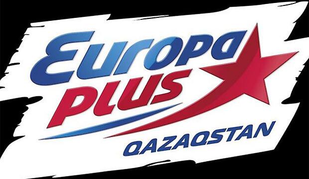 Радио «Европа Плюс Казахстан» возобновляет вещание в 28 городах страны. В Алматы приходит «Эльдорадио»