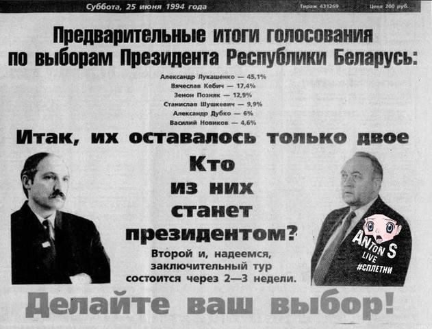 http://images.vfl.ru/ii/1597129465/819b576b/31310708_m.jpg