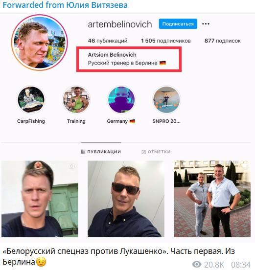 https://images.vfl.ru/ii/1597302574/6695c03b/31328837.png