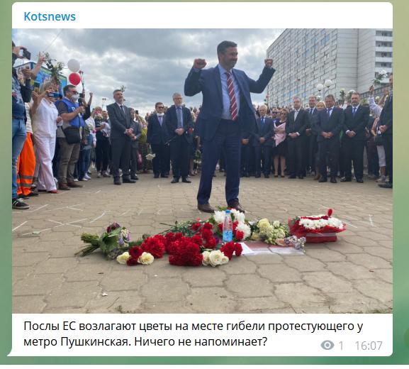 https://images.vfl.ru/ii/1597320556/c226b40d/31332292.png