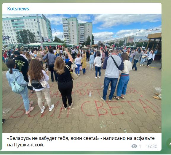 https://images.vfl.ru/ii/1597321926/a72f97b3/31332505.png