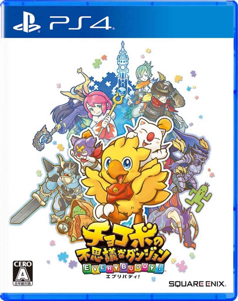 Chocobo's Mystery Dungeon EVERY BUDDY! PS4 PKG