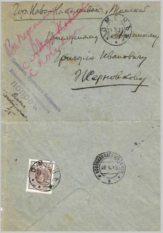 http://images.vfl.ru/ii/1597333643/b1949689/31334186_m.jpg