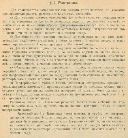 http://images.vfl.ru/ii/1597387973/9682e2bb/31339009_m.jpg