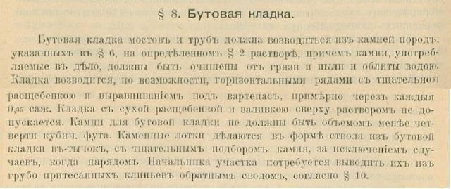 http://images.vfl.ru/ii/1597387973/a77a2b57/31339008_m.jpg