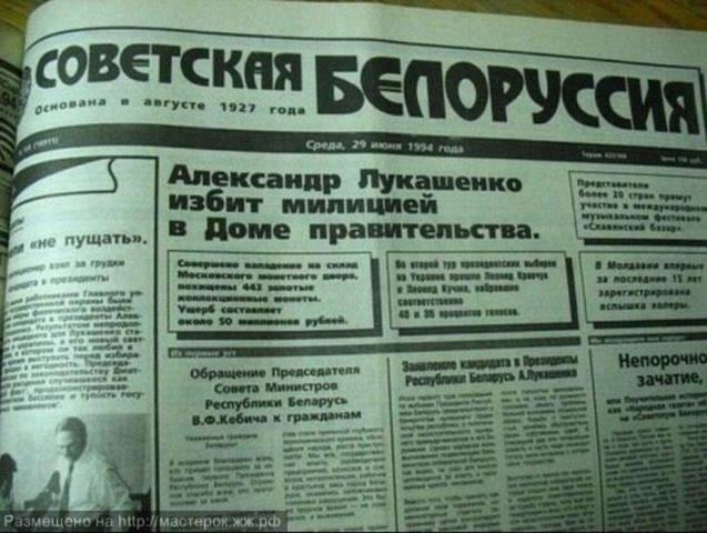 http://images.vfl.ru/ii/1597396807/84f70b77/31340184.jpg