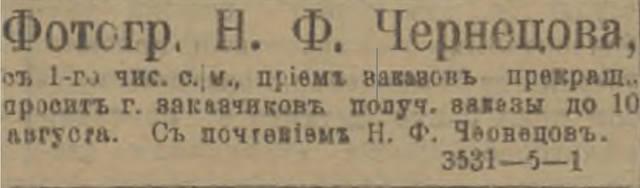 http://images.vfl.ru/ii/1597430739/41de2eaf/31345469_m.jpg