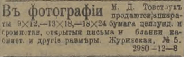 http://images.vfl.ru/ii/1597430739/5c0465cf/31345472_m.jpg