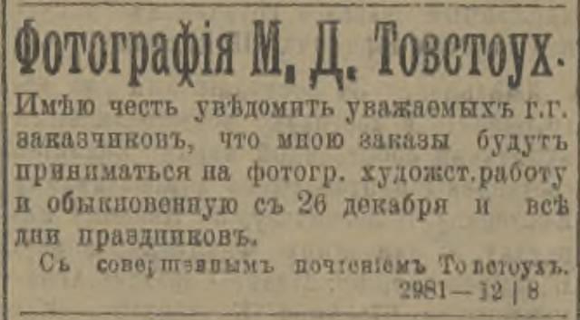 http://images.vfl.ru/ii/1597430739/fc877f4f/31345471_m.jpg
