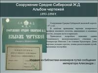 http://images.vfl.ru/ii/1597493498/cc09f311/31350542_s.jpg