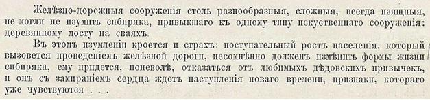 http://images.vfl.ru/ii/1597497516/fd8b3aa2/31351114.jpg