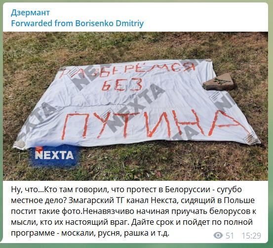 https://images.vfl.ru/ii/1597500391/a6cdf72c/31351679.png