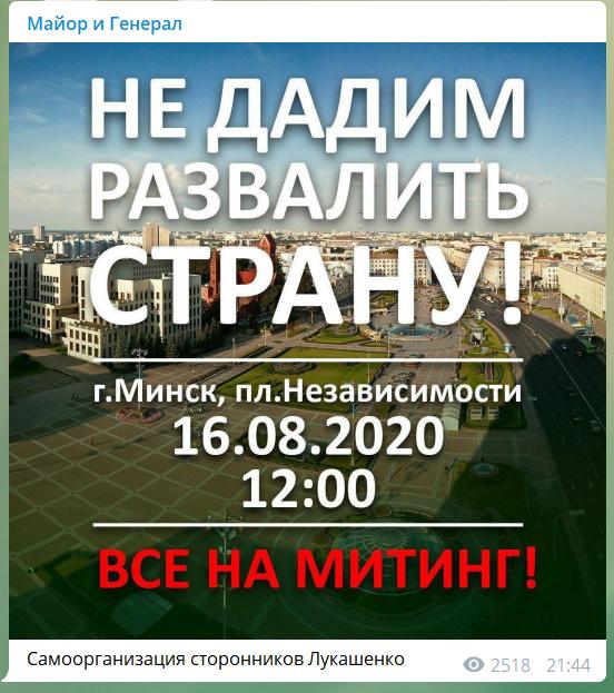 https://images.vfl.ru/ii/1597514159/b54bce74/31353756.png