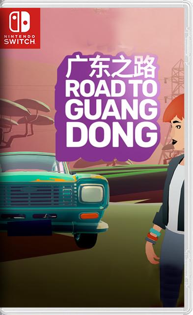 Road To Guangdong Switch NSP XCI NSZ