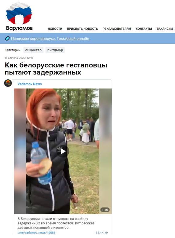 http://images.vfl.ru/ii/1597616145/cffb2847/31362921_m.jpg