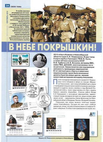 http://images.vfl.ru/ii/1597680087/696dd8cf/31369671_m.jpg