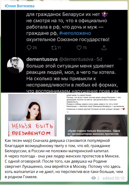 https://images.vfl.ru/ii/1597695214/d058678b/31371463.png
