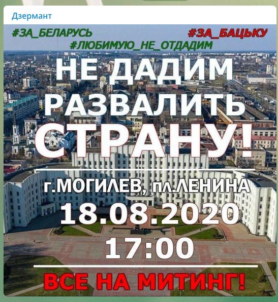 https://images.vfl.ru/ii/1597695556/1f00078f/31371489.png
